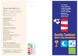 STSCA_Brochure_Page_1