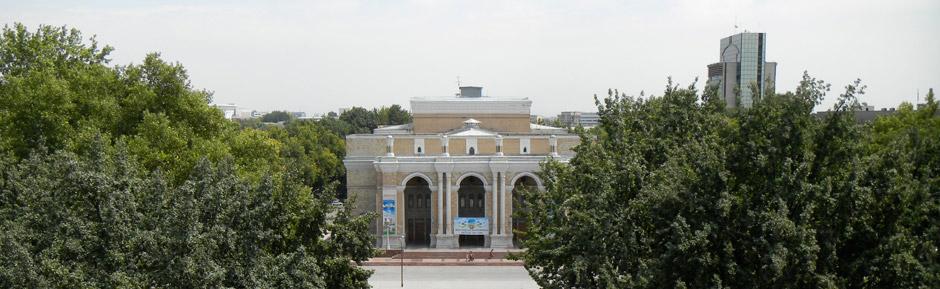 Alisher Navoiy Theatre in Tashkent, Uzbekistan